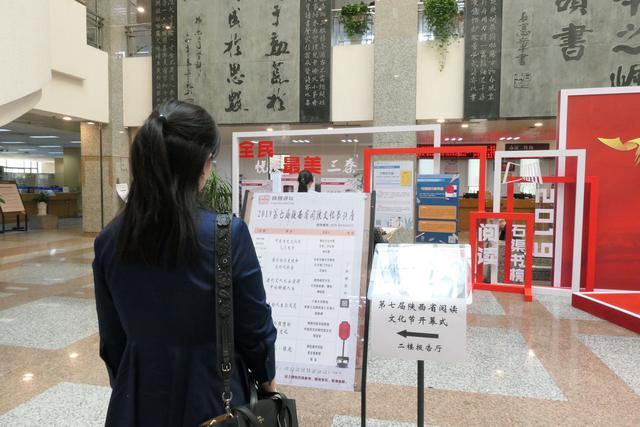 第七届陕西省阅读文化节将在一月之内呈现600余场活动